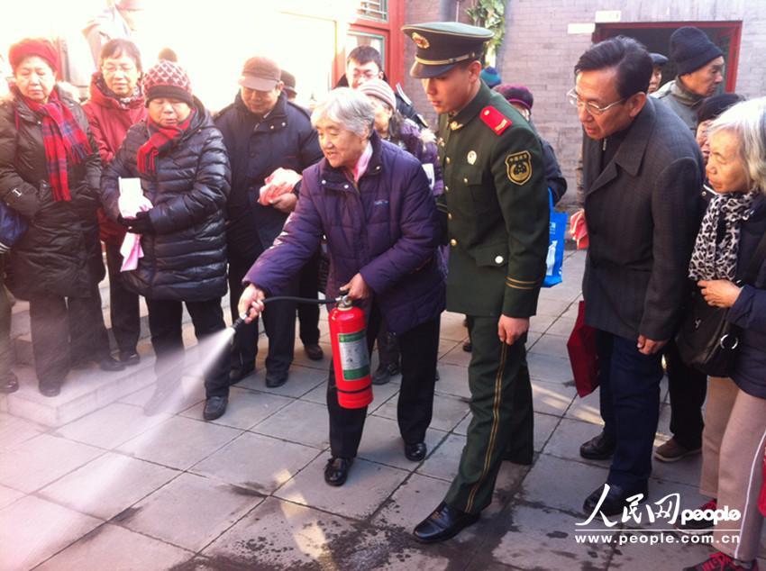 北京东城区东华门街道社区级消防安全培训全覆盖