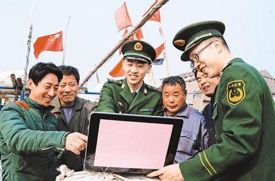江苏海警宣传全国两会