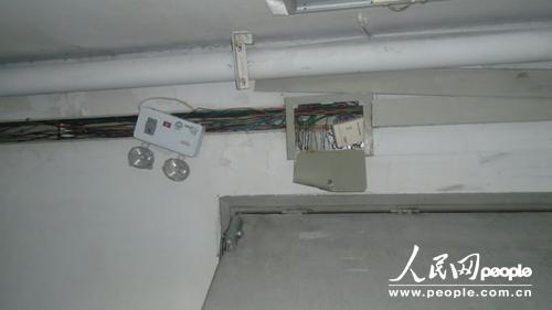 楼道应急照明设备