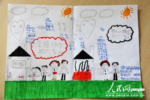 甘肃陇南消防首届儿童消防作文及绘画竞赛惊喜连连