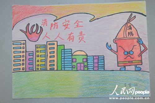 教育局开展消防绘画作品征集活动