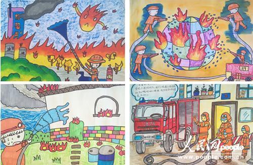 是小小消防员 儿童征文 绘画竞赛暑期开赛
