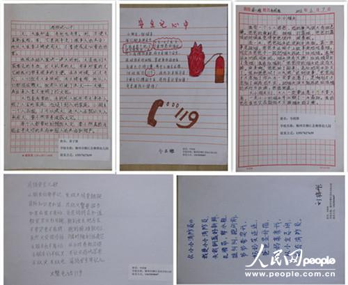 """广西柳江县开展""""小小消防员""""儿童消防作文,绘画作品征集活动如火如荼"""