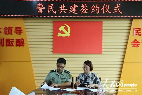 与中国铁塔股份有限公司崇左分公司签订共建协议