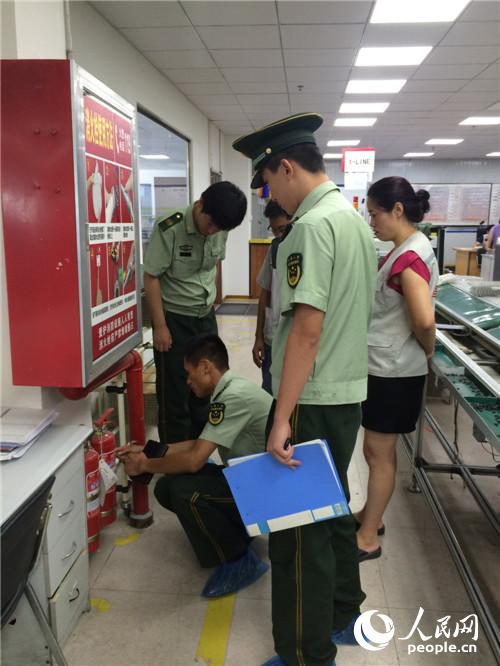 山东威海:韩资企业使用淘汰指示标志 威海消防铁腕责改