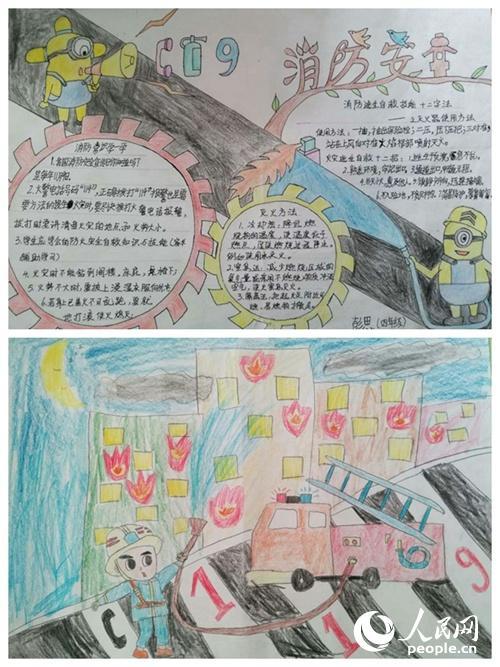 手抄报   幼儿教育站--莲山课件, 幼儿园2017年第二学期小班个人总