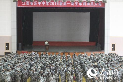 江西景德镇乐平市700名高中新生国庆后又收消防教育