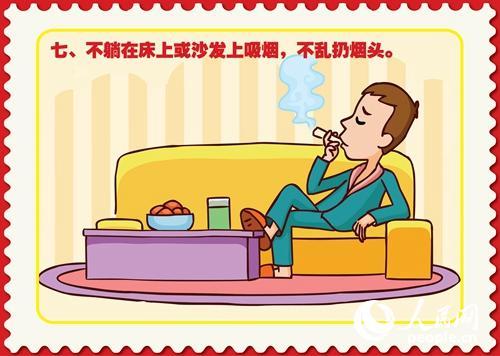 西桂林编创消防安全动漫十要点普及消防知识图片
