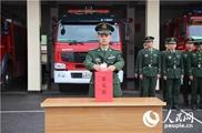 江西昌江消防开展慈善捐活动