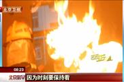 正能量:大火中的消防战士
