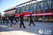 北京密云区举办消防运动会