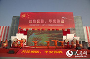 北京顺义举行消防宣传月活动