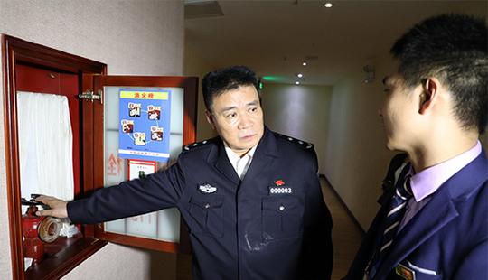 贵州省公安机关集中开展元宵夜消防安全夜查行动