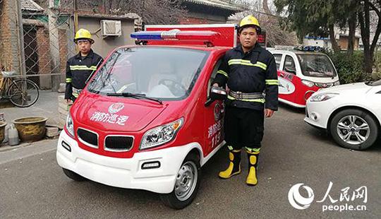 朝阳门街道斥资9万余元为微型消防站配置微型消防车